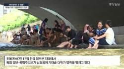 서울 첫 폭염경보 … 북반구가 더위에 갇혔다