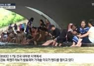 """""""태국보다 더운 것 같다""""…대구 37도, 서울 34도 전국 폭염특보"""