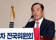 """한국당 """"김병준 모신 날 내사 공개…정치적 저의 의심"""""""