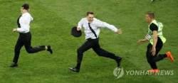월드컵 결승전 난입 록그룹, 징역 15일·스포츠 관람 3년 금지