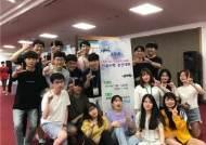 국민대 전자공학부, '미니드론 자율비행 대회'서 대상