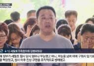 """[속보]""""세월호 참사는 국가 책임""""…희생자 1명에 위자료 2억"""