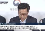기금 3조원 공기업 6000억 … 국회 동의 필요 없는 돈 동원