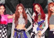 BLACKPINK's MV of 'DDU-DU DDU-DU' Hits 200 Million Views