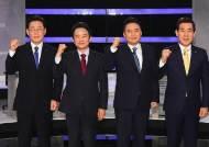 경기도지사 선거비용…이재명 38억·남경필 35억·김영환 9억원
