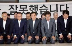 [월간중앙] 6·13지방선거 이후 여·야의 행로···'불구 상태' 빠진 자유한국당의 딜레마