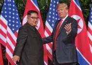 [월간중앙] [김영희 대기자의 한반도 워치] 감정적인 비핵화 비관론을 경계한다