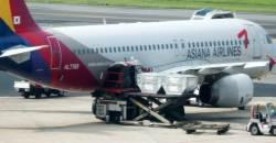 아시아나 항공, '기내식 대란' 승객에 운임 10~20% 보상