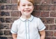 벌써 다섯 살…英 왕실, 조지 왕자 생일 사진 공개