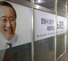 """[공식] <!HS>썰전<!HE> """"이번 주 본방송 결방"""""""
