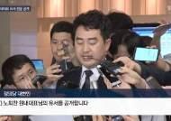 """""""민주화와 진보정치에 큰 역할했는데…""""노회찬 의원 사망에 추모물결"""