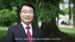"""""""로봇·IoT 인재양성 통해 글로벌대학 만들 것""""…정병석 전남대 총장"""