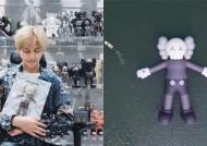 "KAWS? What Is It That Made BTS' Rapper Lines, The Enthusiastic ""Fan-Boys""?"