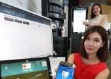 웹캠 몰카여, 안녕…KT, 세계 최초 네트워크 블록체인 개발
