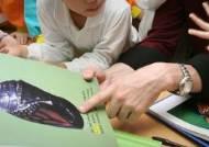 영어유치원 평균 학원비 月102만원…대학등록금 2배
