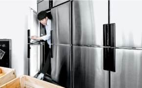[라이프 트렌드] 냉장고·자판기·우체통 똑똑똑! 비밀의 문 안으로