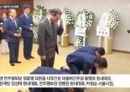 """특검 """"故노회찬 불법자금 혐의 '사건 종결' 처리"""""""