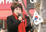 """정미홍, 3월부터 삶 정리···마지막 말 """"다 부질없다"""""""