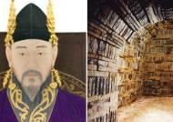 '그림같은 눈매에 인자한 얼굴'…백제 무령왕 50대 얼굴 공개