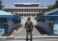北과 평화협정 땐…헌법 개정, 유엔사 해체, NLL 무효화?