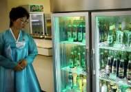 [서소문사진관]7가지의 북한 대동강 맥주 평양공장 들여다보니