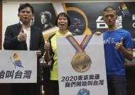 대만 유치한 '동아시안 유스게임', 중국 압박에 취소 날벼락