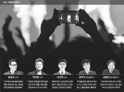 <!HS>페이스북<!HE>만 돌려도 인기 1위? 또 도마 오른 음원차트