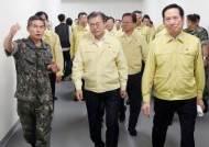 계엄령 문건 논란속 노출된 '한국군 벙커의 세계'