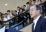 文지지율 67%, 5주 연속 하락…최저임금 부정적 여론도 확산