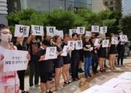 """""""치믈리에는 동물 생명 희화화"""" 동물권 단체 '배민' 앞 시위"""