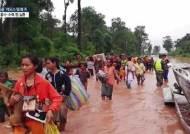 라오스 댐 사고 사망자 수십 명 넘을 듯…'동남아 배터리' 계획 위험이 현실로