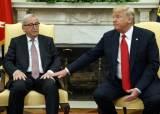 무역전쟁 휴전 … EU, 트럼프 가려운 곳 긁어주고 자동차 지켰다