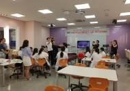중국 후베이과기대 교수‧학생, 서경대서 미용예술 연수