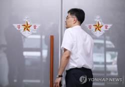 [속보] 특수단, '<!HS>세월호<!HE> 사찰' 관련 기무사 등 압수수색