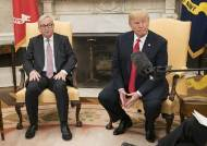 융커, 미국산 콩 등 수입 확대하겠다…미-EU 무역갈등 완화
