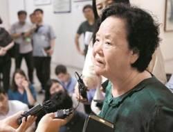 """""""이태원 살인사건 부실 수사, 부모에게 3억원 국가 배상"""""""