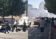 [속보] 주중 美대사관 인근서 대형 폭발사고···연기 자욱