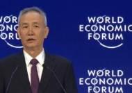 시진핑 경제책사 류허 재심임…국유기업 개혁 총지휘