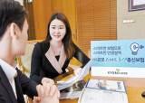 [함께하는 금융] <!HS>보험<!HE>료 부담 낮추고 보장은 강화…2030세대 위한 <!HS>종신보험<!HE> 딱이네