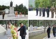 [서소문사진관]정전협정 기념해 대규모 열병식하던 북한, 이번에는?