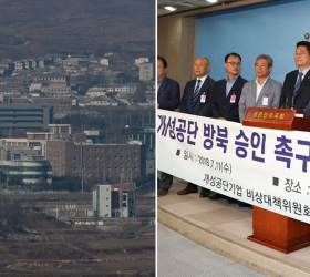 통일부, <!HS>개성공단<!HE> 기업인 방북 신청 승인 또 '유보'…왜?