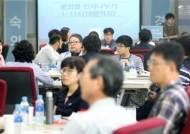 이번 주말 '2022 대입개편' 마무리, 첫 교육공론화 성과는