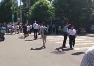 주중 미국대사관 부근서 불만 품은 20대 중국인 폭발물 터트려