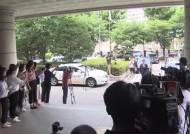 """""""인권 어떻게 뺏나""""vs""""권력으로 성폭행"""" 엇갈린 안희정·김지은"""