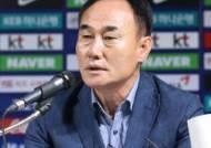 김학범호, 31일 소집 '본격적인 훈련'…손흥민 내달 13일 합류