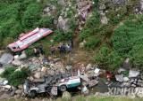 <!HS>인도<!HE> 산악도로서 버스 계곡으로 추락…33명 사망