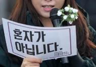 """""""주말 아침 강연에 천명 몰려""""···'미투' 6개월, 달라진건"""
