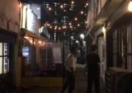 철공소 골목길의 '문화살롱'…3년 이상 종업원은 회사 주주