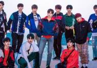 """WANNA ONE's Agency Announces, """"Invasion of Privacy Is Serious, Artist's Mental Stress Is Growing"""""""