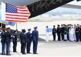 원산선 미군 유해, 평양선 중공군 참배 … 김정은 미·중 줄타기